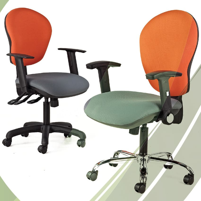Fusion Office Chairs Blueline Office Furniture